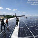 solar roof capacity 10
